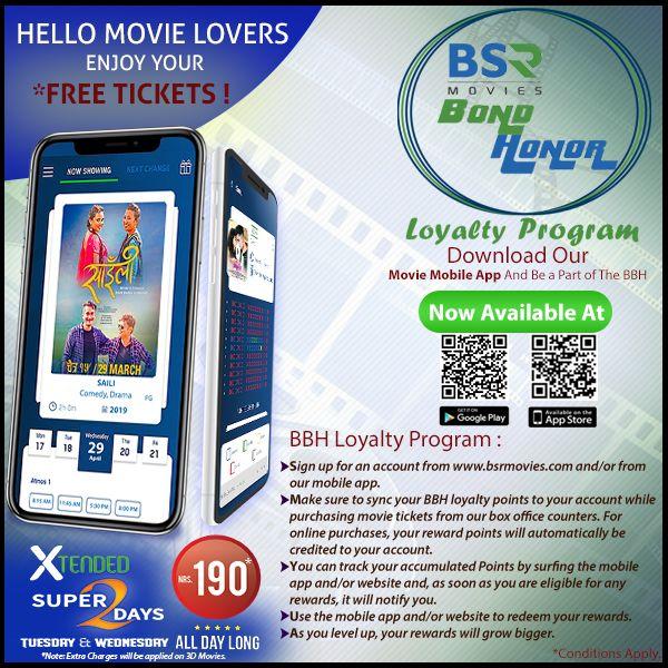 BSR Movies